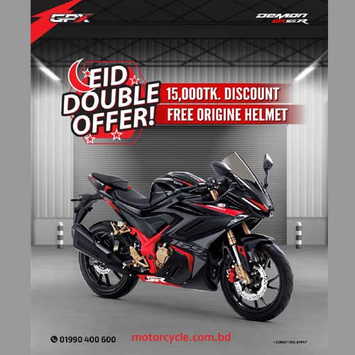 Eid Double Offer with GPX