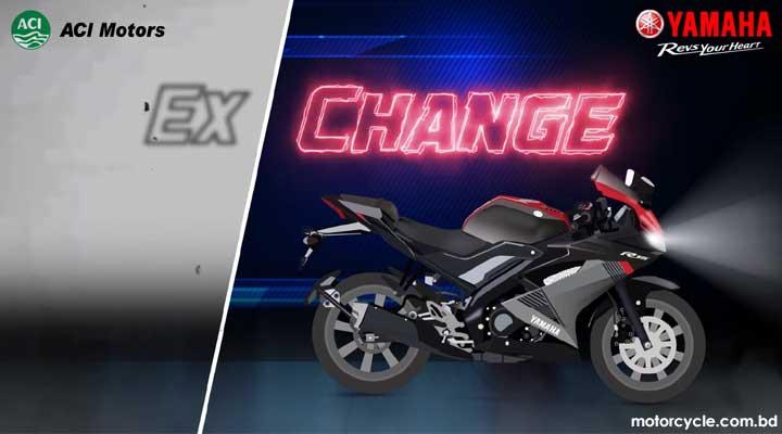 Yamaha Bike Exchange Offer